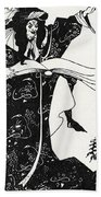 Virgilius The Sorcerer Beach Towel