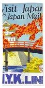 Visit Japan Beach Towel