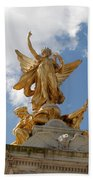 Vivtoria Memorial Beach Towel