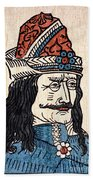 Vlad IIi (1431-1477) Beach Sheet