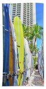 Waikiki Surfboards Beach Towel