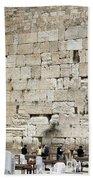 Wailing Wall In Jerusalem Beach Towel
