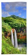 Wailua Falls Kauai Beach Towel