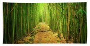 Waimoku Bamboo Forest Beach Towel
