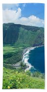 Waipio Valley Lookou Beach Towel