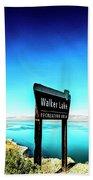 Walker Lake Beach Towel