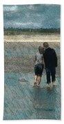 Walking On Water Beach Towel