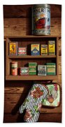 Wall Spice Rack - Americana Kitchen Art Decor - Vintage Spice Cans Tins - Nostalgic Spice Rack Beach Towel