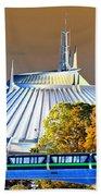 Walts Modern Vision Beach Towel