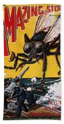 War Of The Worlds, 1927 Beach Towel