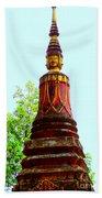 Wat Krom 32 Beach Towel