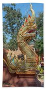 Wat Suan Prig Phra Wihan Makara And Naga Guardian Dthcm2395 Beach Towel