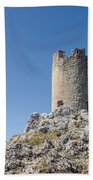 Watchtower Of Heaven 2  Beach Towel