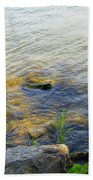 Water And Earth Beach Towel