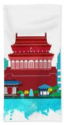Watercolor Illustration Of Beijing Beach Towel
