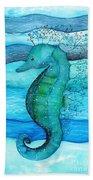 Watercolor Saehorse Beach Towel