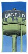 Watertower Grove City Beach Towel