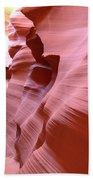 Waves Of Colorful Sandstone Beach Towel