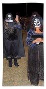 Waving Ghoul Cinematographer Halloween Casa Grande Arizona 2004 Beach Towel