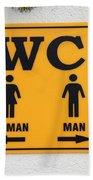 Wc Sign, Croatia Beach Towel