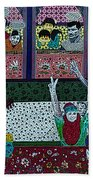 We Want Peace, Religion Of Humanity Beach Towel