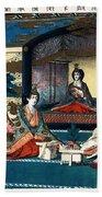 Wedding Of Crown Prince Yoshihito And Princess Kujo Sadako, 1900 Beach Towel