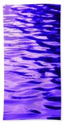 Necessary Differences Beach Towel