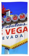Welcome To Las Vegas Sign Only Boulder Highway Day Beach Towel