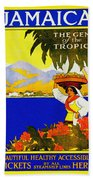 Wellcome To Jamaica Beach Towel