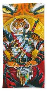 Werecat Warrior Beach Towel