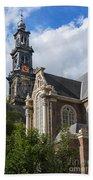 West Church Westerkerk Beach Towel
