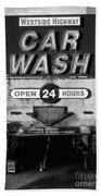 Westside Highway Car Wash Nyc Beach Towel