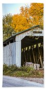Wheeling Covered Bridge Beach Towel