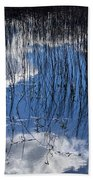 Which Way Is Up Beach Towel