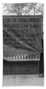 White House: Suffragettes Beach Towel