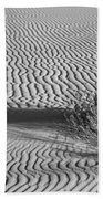 White Sands Ripples Beach Towel