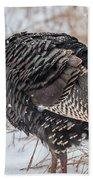 Wild Turkey Not The Whiskey Beach Towel