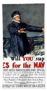 Will You Supply Eyes For The Navy Beach Towel by War Is Hell Store