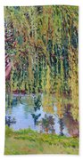 Willow Beach Towel