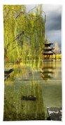 Willow Tree In Liiang China II Beach Towel