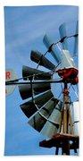 Wind Mill Pump In Usa 2 Beach Towel