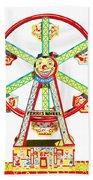 Wind-up Ferris Wheel Beach Towel