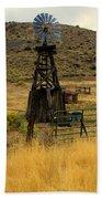 Windmill 1 Beach Sheet