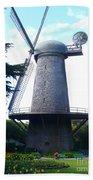 Windmill In Golden Gate Park Beach Towel
