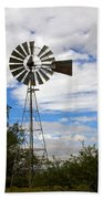 Windmill Beach Towel