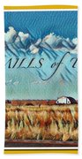 Windmills Of Texas Beach Towel