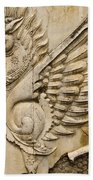 Winged Dragon Beach Towel