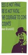 Winston Churchill Motivation Quote Beach Sheet