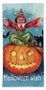 Witch In A Big Pumpkin Beach Towel