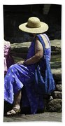 Woman And Child At Pond Beach Towel
